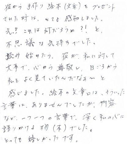 ママ1歳 誕生日プレゼント 絵本
